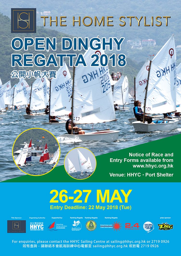 An annual dinghy race festival with various dinghy classes involved at the  Club.